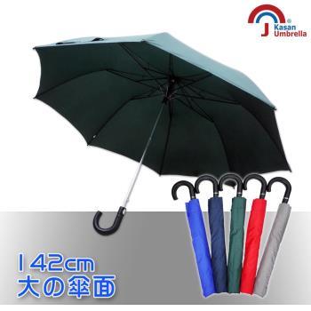 【Kasan】超大防護罩防風半自動雨傘 (墨綠)