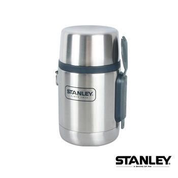 【美國Stanley】福利品 不鏽鋼保溫瓶/冒險系列真空保溫食物杯 0.53L