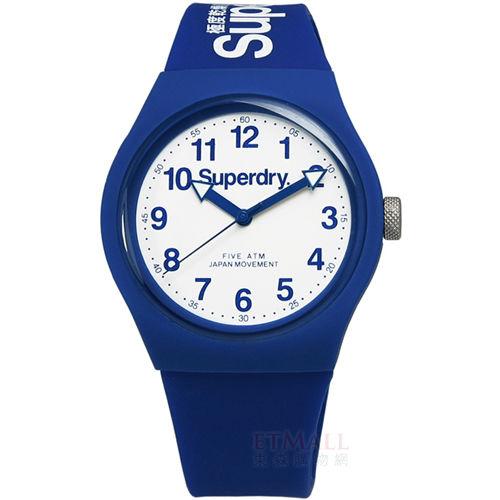 Superdry / SYG164U / Urban 極度乾燥都市滑板少年矽膠腕錶 藍x白 38mm