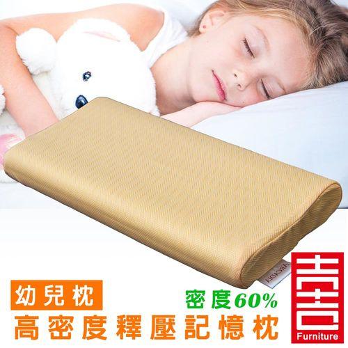 吉加吉 高密度釋壓 幼兒童枕頭 SBC-8202 (1歲半以上適用)