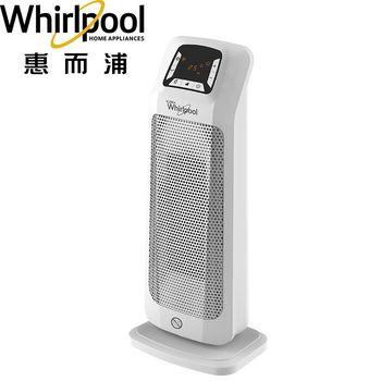 【Whirlpool惠而浦】電子式陶瓷電暖器 WFHE50W