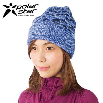 PolarStar 迷彩束口反摺保暖帽 | 針織帽 │保暖帽│豆豆帽『藍』 P16622