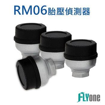 FLYone RM06專用配件 胎外式 無線胎壓胎溫偵測器
