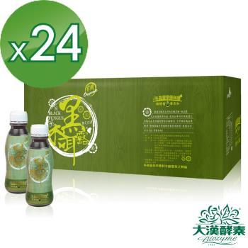 【大漢酵素】有機冬蟲夏草黑木耳露(24瓶/組)