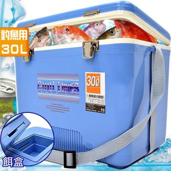 [COOL LINER] 30L釣魚專用冰桶