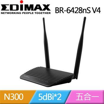 EDIMAX 訊舟 BR-6428nS V4 N300多模式無線網路寬頻分享器