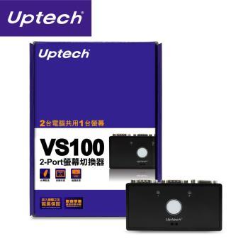 Uptech 登昌恆 VS100 2進1出VGA螢幕切換器