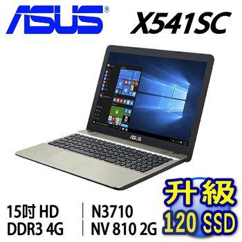 ASUS 華碩 X541SC-黑 15.6吋  四核 獨顯2G  SSD筆電