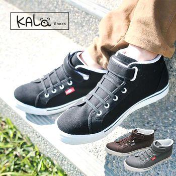 【Shoes Club】【108-GV8705A】休閒鞋.情侶款(男款)台灣製 魔鬼氈高筒休閒帆布鞋.2色 黑/灰