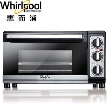 【Whirlpool惠而浦】25L旋風烤箱 WTO250DB