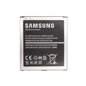 SAMSUNG GALAXY S4 i9500 / J N075T 原廠電池(密封袋裝)