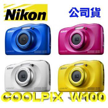 『贈32G豪華組』【Nikon】coolpix W100 防水數位相機 (公司貨)