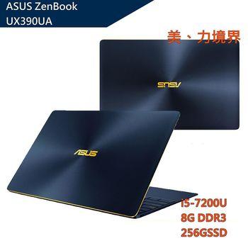 ASUS 美力境界輕薄旗艦筆電-皇家藍