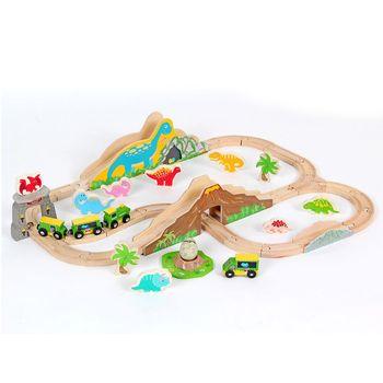 台灣【Mentari木製玩具】侏儸紀火車世界