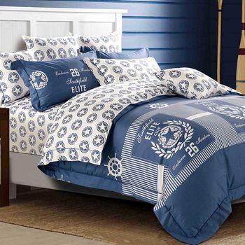 【Betrise】斯瑞塔-環保印染德國防螨抗菌精梳棉四件式兩用被床包組-加大