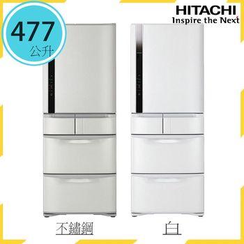 夜【HITACHI日立】477L日製五門變頻低溫白金冷藏科技冰箱RS49FJ
