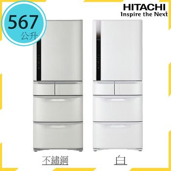 夜【HITACHI日立】567L日製五門變頻低溫白金冷藏科技冰箱RS59FJ