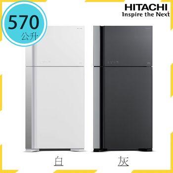 夜【HITACHI日立】570L變頻兩門冰箱RG599