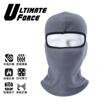Ultimate Force「極限動力」防寒保暖頭套-灰色