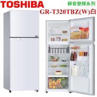 ~TOSHIBA東芝~305L超靜音一級變頻電冰箱GR~T320TBZ W