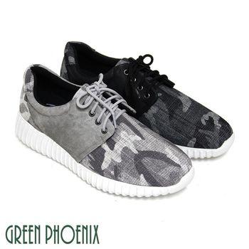 【GREEN PHOENIX】經典不對稱雙色迷彩綁帶休閒男鞋(男鞋)-灰色、黑色