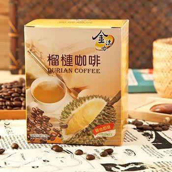 【啡茶不可】榴槤咖啡(30g*10入/盒)