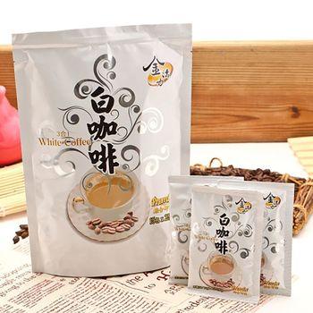 【啡茶不可】白咖啡(25g*15入/盒)