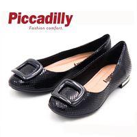 Piccadilly 直套式蛇皮花紋皮底休閒鞋 女鞋~黑  金