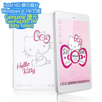 【福利品】捷元Genuine GenPad I08T3W-Kitty Tablet 8吋平板電腦
