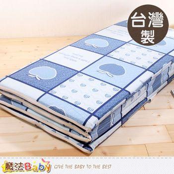 魔法Baby~台灣製單人3x6尺4折透氣床墊~u2106