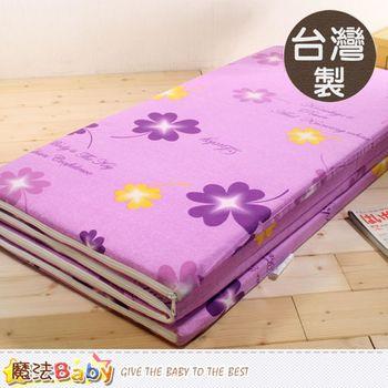 魔法Baby~台灣製單人3x6尺4折透氣床墊~u2105