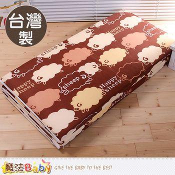 魔法Baby~台灣製單人3x6尺4折透氣床墊~u2108