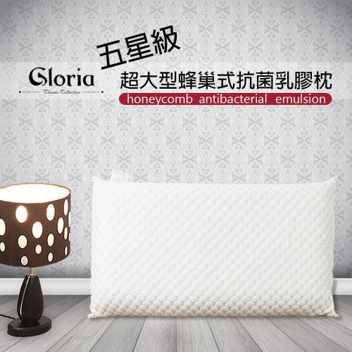 五星級 超大型蜂巢式抗菌乳膠枕 枕頭 KOTAS