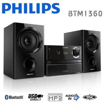 PHILIPS 飛利浦CD/藍芽/USB音響組 BTM1360
