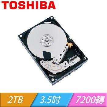 Toshiba 東芝【NVR NAS碟】2TB 3.5吋 硬碟(MD03ACA200V)