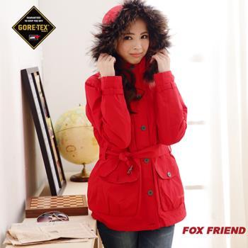 【FOXFRIEND】女款GORE-TEX 防水透氣 +羽絨 二合一外套(1086T)