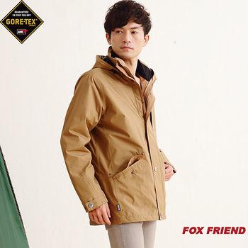 【FOX FRIEND 】男款GORE-TEX+羽絨兩件式外套 (1087T)
