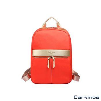 Cartinoe 12吋 Macbook 繽紛系列 後背包 電腦包 筆電包(BK096)