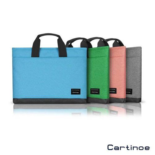 Cartinoe 13.3吋 悅賞系列 輕巧防震 電腦包 筆電包 (CL122)