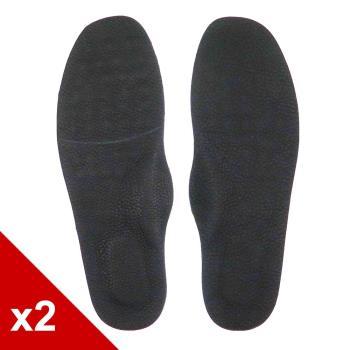 ○糊塗鞋匠○ 優質鞋材 C38 台灣製造 按摩牛皮乳膠鞋墊 (2雙/組)