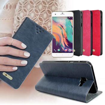 ORis HTC Desire 10 Pro 亮彩風格側翻皮套
