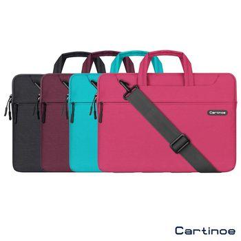 Cartinoe 11.6吋 星空系列 時尚簡約 手提包 電腦包 筆電包 (CL158)