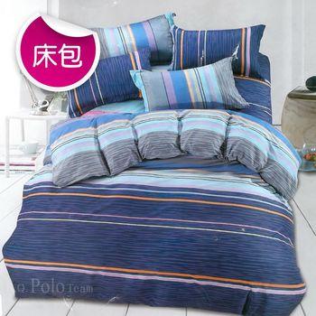 【R.Q.POLO】新絲柔系列-歲月無痕 三件式枕套床包組(雙人加大6X6.2尺)
