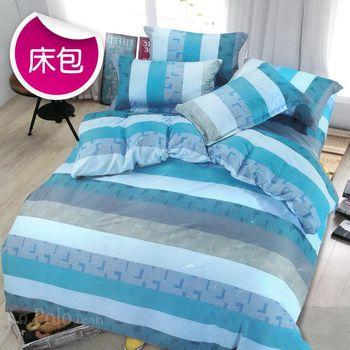【R.Q.POLO】新絲柔系列-碧水佳人 三件式枕套床包組(雙人標準5X6.2尺)