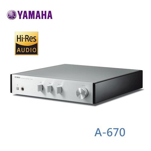 Yamaha數位功率擴大器A-670