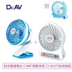 型錄_【Dr.AV】USB可夾式充插兩用強風扇+USB充插隨行強風扇(贈360°USB強風扇)