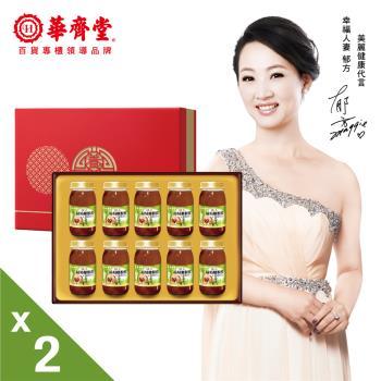 【華齊堂】成人葡萄糖胺飲+龜鹿四珍禮盒(60ml*10入) X2盒