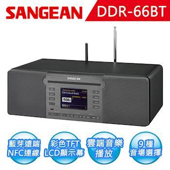 【SANGEAN】數位多功能音響 (DDR-66BT)