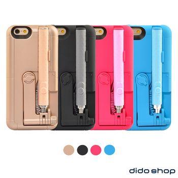 dido shop iPhone 6/6S PC矽膠線控自拍桿手機殼 (SC001)