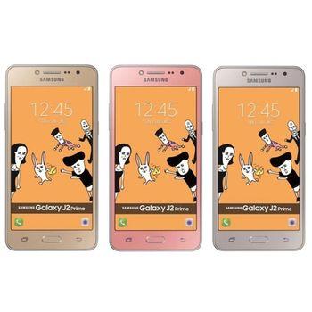 SAMSUNG Galaxy J2 Prime雙卡機1.5G/8G